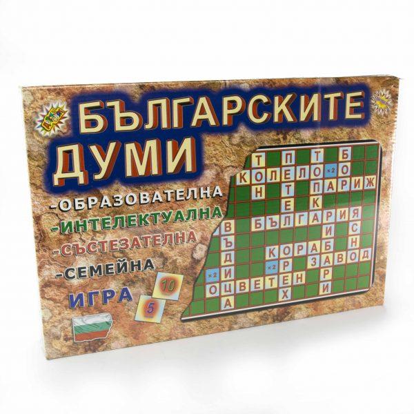 Българските думи