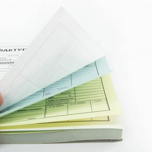 Химизирана хартия