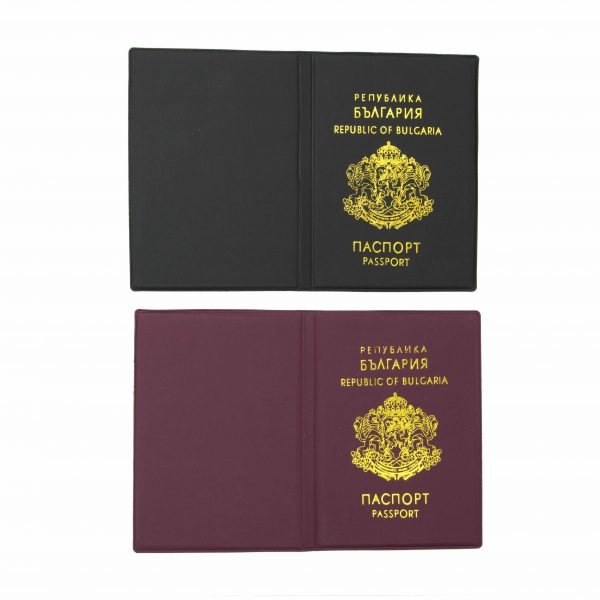 Калъф за международен паспорт