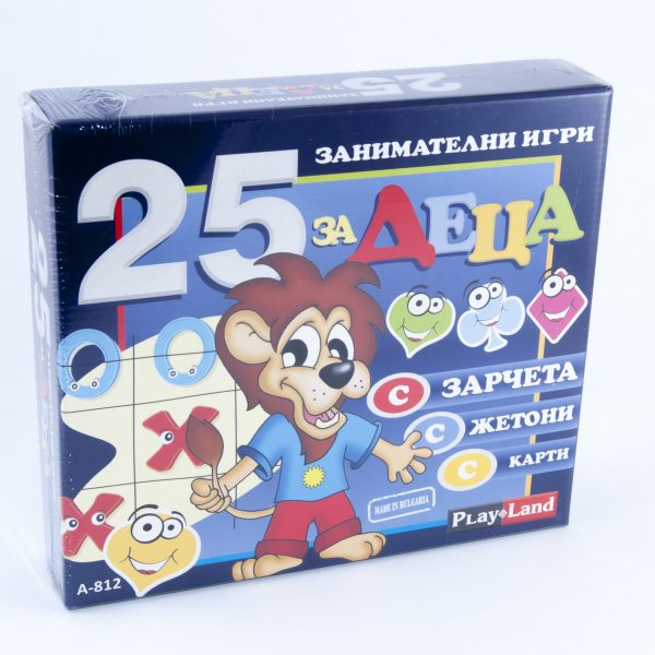25 занимателни игри за деца