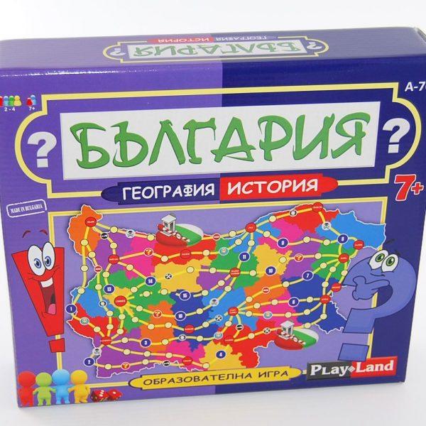Игра България география и история
