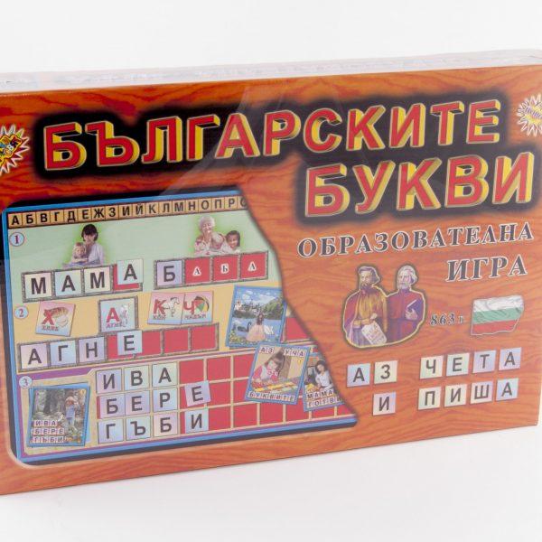 Игра Българските букви
