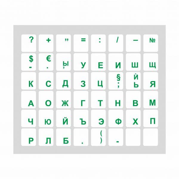 Стикери за компютърна клавиатура релефни