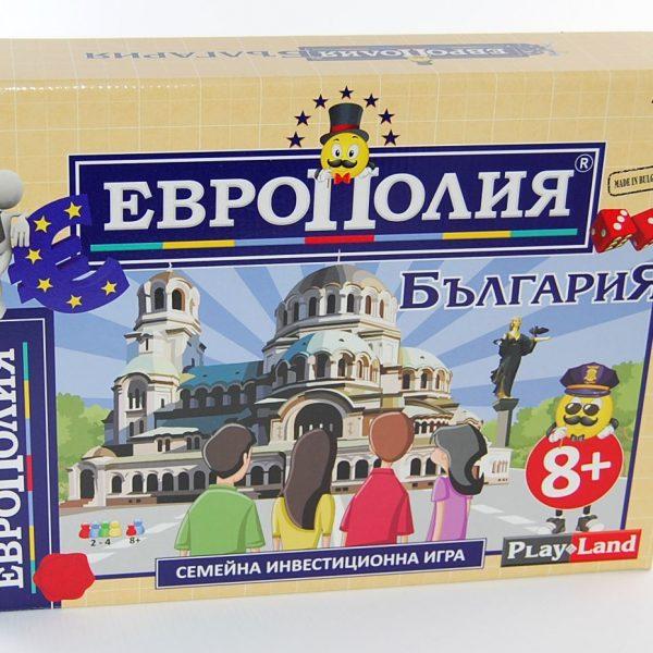 Европолия България голяма