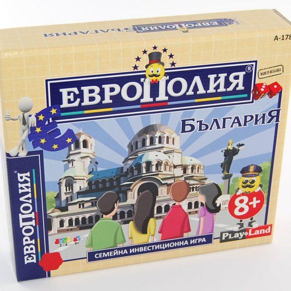 Европолия България малка