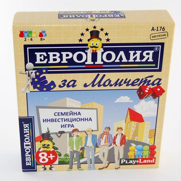 Европолия за момчета