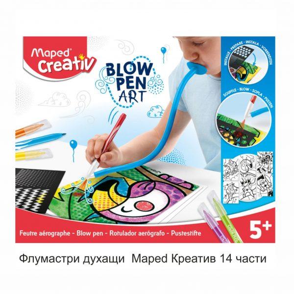 Флумастри духащи Maped Креатив 14 части