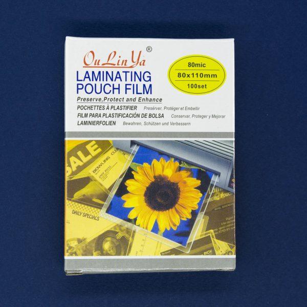 Фолио за ламиниране 80/110 мм