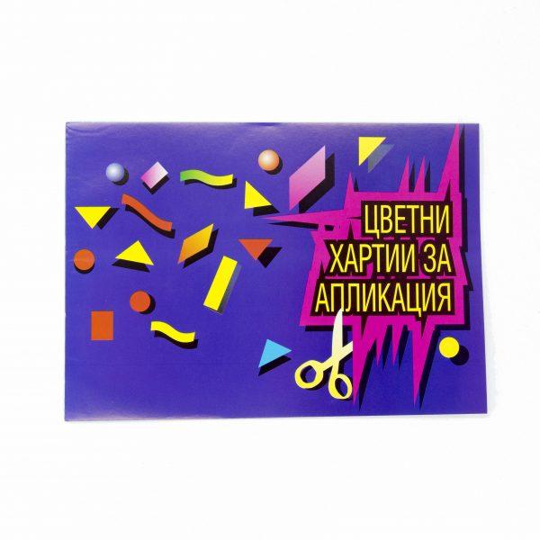 Гланцово блокче Мултипринт