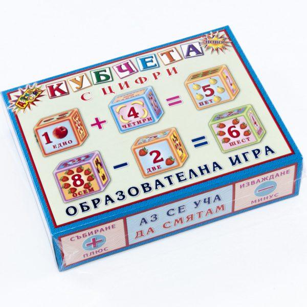 Детски кубчета с цифри