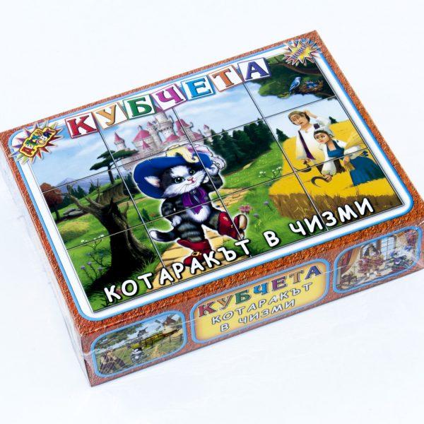 Кубчета дървени 12 бр. с приказки