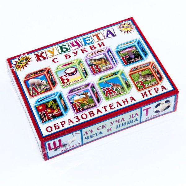 Кубчета с букви