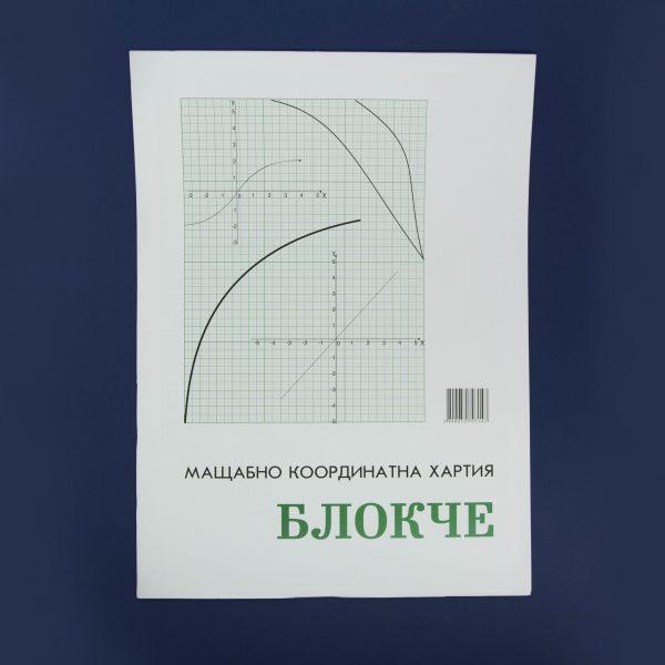 Милиметрова хартия А3