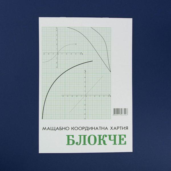 Милиметрова хартия А4