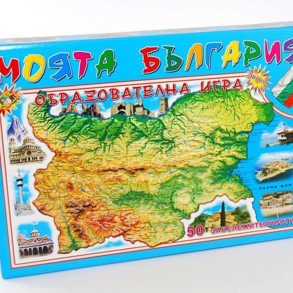 Игра Моята България