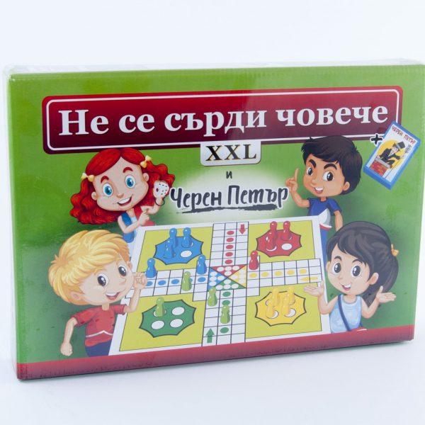 Игра Не се сърди човече и Черен Петър в кутия XXL 672