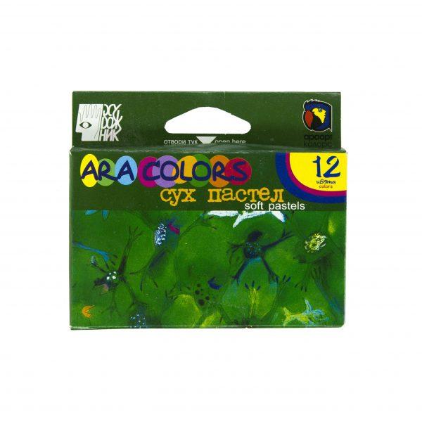 Сухи пастели Ara colors
