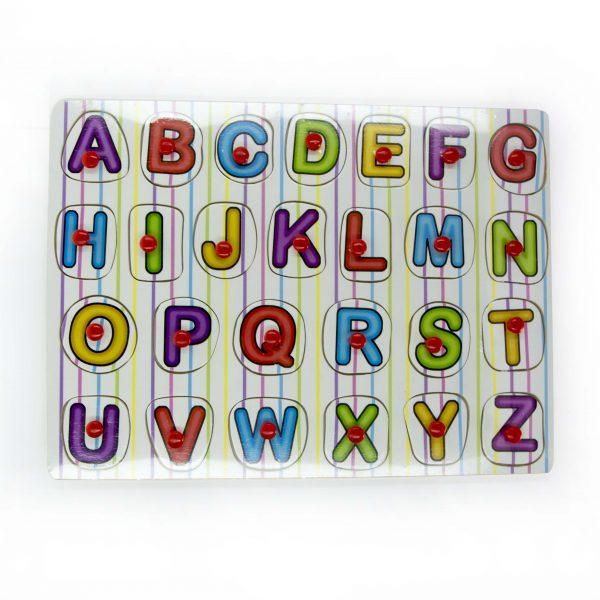 Дидактическа игра Английска азбука
