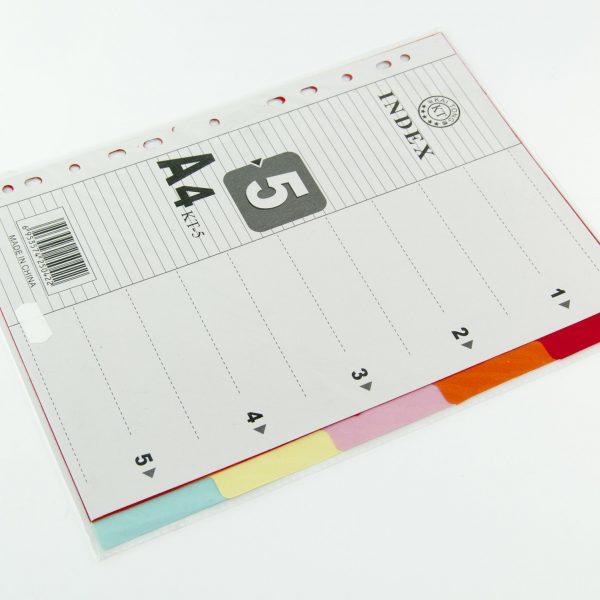 Разделители за класьор Index