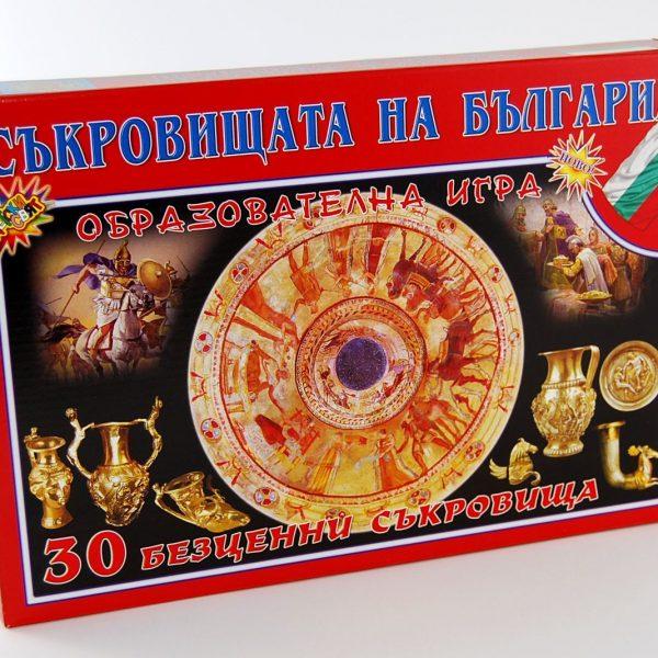 Игра Съкровищата на България