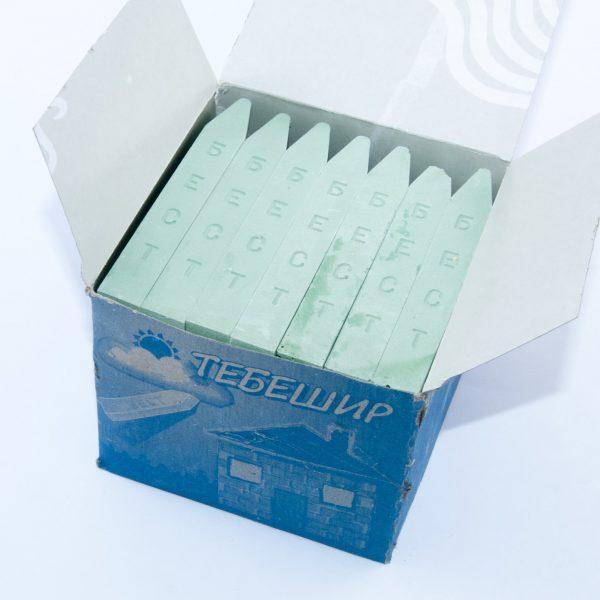 Тебешир син кутия 42 бр.