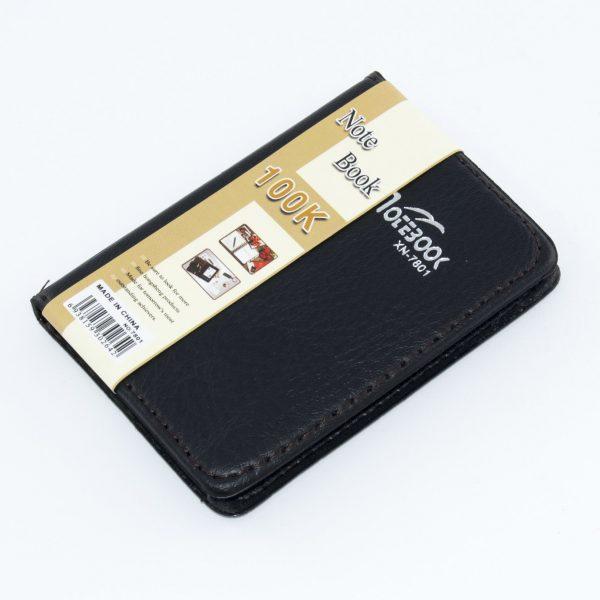 Тефтер 8/11 см Note book 100К