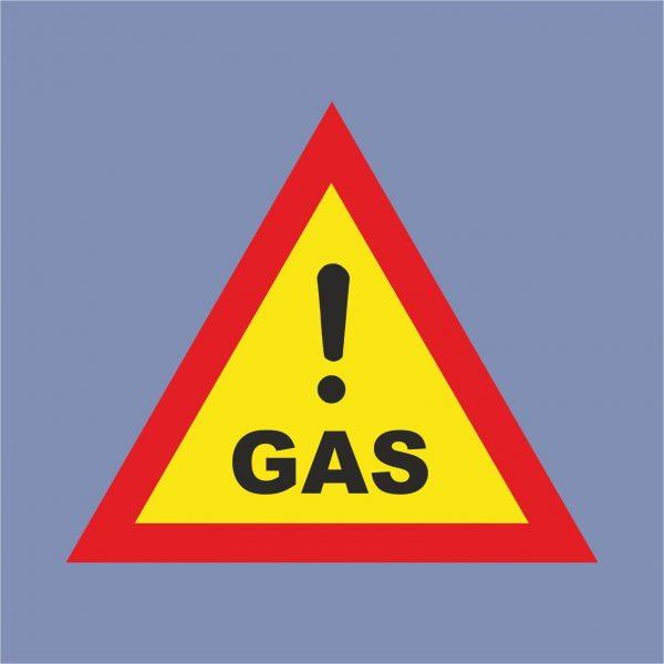 Знак Внимание ГАЗ вътрешно залепване - 528