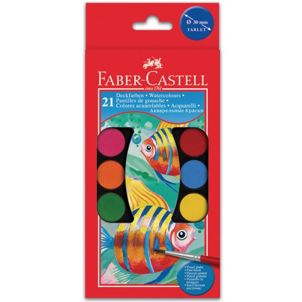 Водни бои 21 цвята Faber Castell
