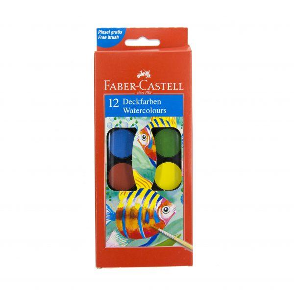 Водни бои Faber Castell 12 цвята голяма кутия
