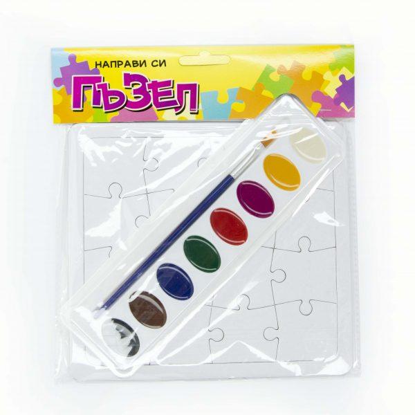 Направи си пъзел с бои